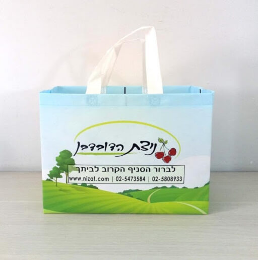 Top-reputable-Ultrasonic-non-woven-shopping-bag-manufacturer-in-domestic-and-international-markets (3)
